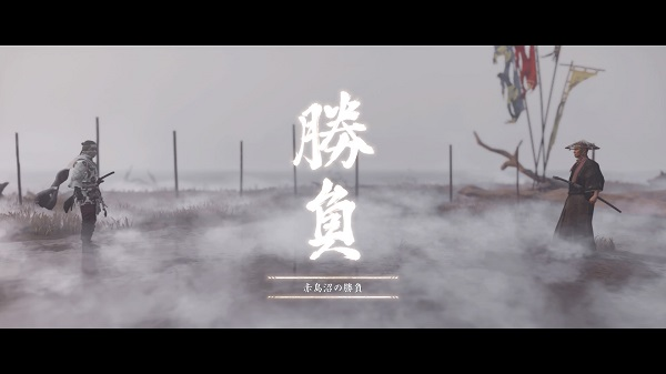 【ツシマ】六本刀の釣りおじさんの強者感めっちゃ好き【ゴーストオブツシマ】